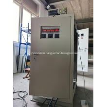 voltage and frequency stabilizer