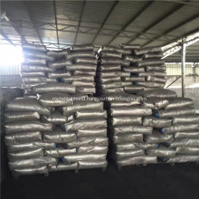 Easy Processing Channel EPC Carbon Black N330