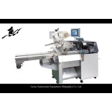 SGM080-3A-P/T full servo drive pillow type automatic packaging machine