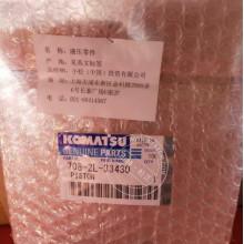 En stock piston Komatsu D65 708-2L-33430
