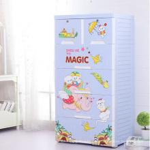 Мультфильм Дизайн PP ящик детский шкаф (206043)
