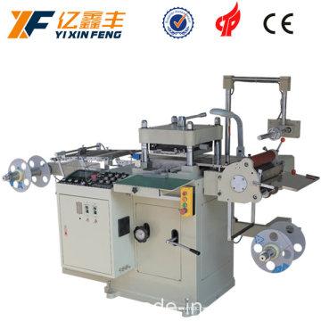 Автоматическая печатная машина для пленки