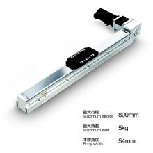 система выдвижных ящиков с линейными направляющими unterlass