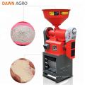 Máquina de tractor de molino de arroz de arroz marrón de DAWN AGRO portátil