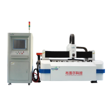 Laser Tube Cutting Machines