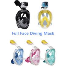Новая горячая продажа силиконовой маски для подводного плавания easybreath для мужчин и женщин