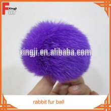 мех кролика пом англичане мяч для брелок