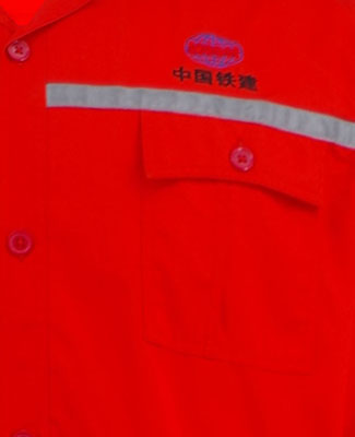 Railway Long Red Work Coat