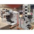 Flexo Printing Machine (ZB-420-2C) 2 Color