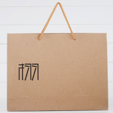 Factory recycled shopping bag kraft paper bag
