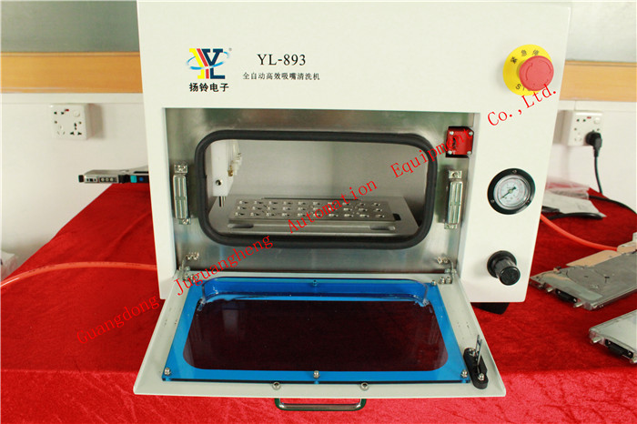 YL893 Nozzle Cleaning Machine with Dry and Clean Function (7)
