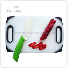 Plastic Cutting Board (31.8*20*0.95cm)
