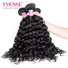 Italian Curly Unprocessed Virgin Brazilian Human Hair