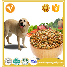 Private label pet food high quality dry pet food