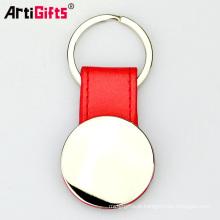 Personalizado arte e artesanato a granel em massa barato em branco pu carro couro metal keychains com logotipo