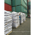 Brewer's yeast powder as raw materials for animal feed