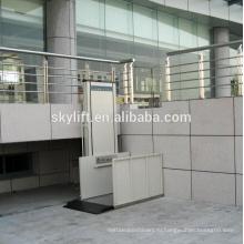 Малый домашний лифт для инвалидов и пожилых людей
