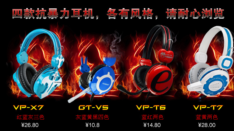 headsets for pc