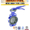 10 Inch CF8m Stainless Steel Butterfly Valve Types