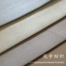 Tecido de Veludo Composto de Nylon Decorativo para Sofá