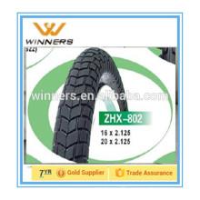 Велосипедная шина 20Х2.125