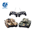 Set of 2 Infrared RCTank with realistic lights and sounds RC Battle Tanks