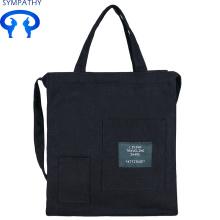 Πρωτότυπες τσάντες για μεγάλες αποχρώσεις