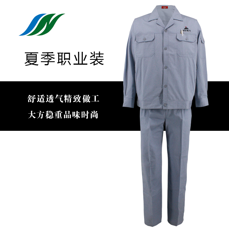 Workclothes for Electric welding