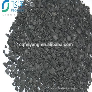 1100 mg / g d'iode à base de noix de coco à base de charbon actif granulaire
