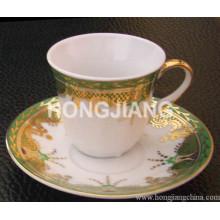 Cup & Saucer (HJ021009)