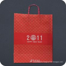 Custom Printed Kraft Paper Packaging Bag