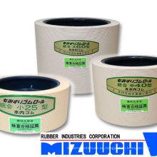 Diversos tamaños de rodillo de goma del arroz para la máquina del huller del arroz. Fabricado por Mizuuchi Rubber Industries. Hecho en Japón