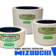 Various sizes of rice husker rubber roll for hulling machine (Satake). Manufactured by Mizuuchi Rubber Industries. Made in Japan