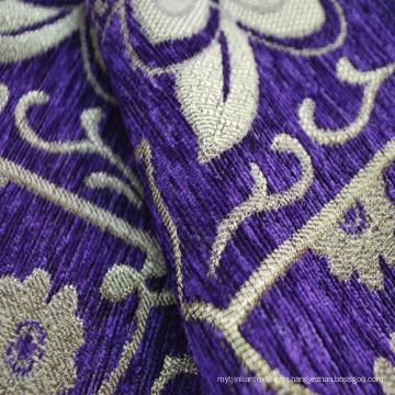 Lila Chenille Farbe Chenille Sofa Stoff für Südamerika