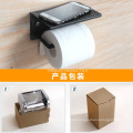 2021 Stainless Steel Wall hung Toilet Paper Holder for bathroom with shelf