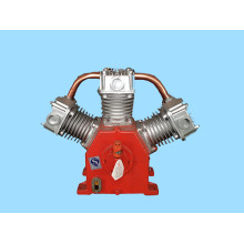 W Type Piston Air Compressor Pump
