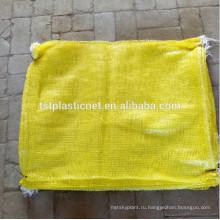 ПП желтый лено дрова мешок сетки с УФ-40л 30л 25л