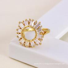 Позолоченное кольцо из желтого золота 14 k с цирконом