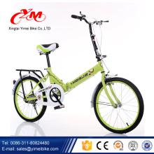 Alibaba venta caliente 16 pulgadas bicicleta plegable / bicicleta plegable para niños / ciudad bicicleta plegable
