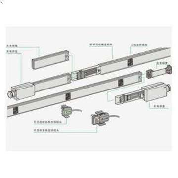 XLC-I type lighting busbar