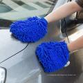 Microfiber Ultra Car Wash Mitt Premium Chenille Car Wash Mitt - Scratch & Lint Free
