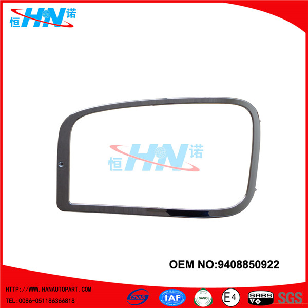 Head Lamp Trim