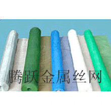 Insect Screen Netting