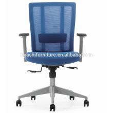 silla ergonómica con lumbar ajustable
