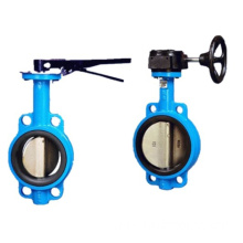 Cast Iron/Ductile Iron Wafer Type Butterfly Valve