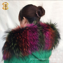 2015 Wholesale Colorful Raccoon Fur Hood Trim Detachable Collars Scarf