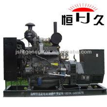 Генератор 50kva Deutz Тепловозный Двигатель Электрический генератор (GF40)