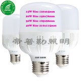 Factory direct sell SMD led bulb manufacturing 15W 20W 30W 40W led lights china alibaba led lamp bulb