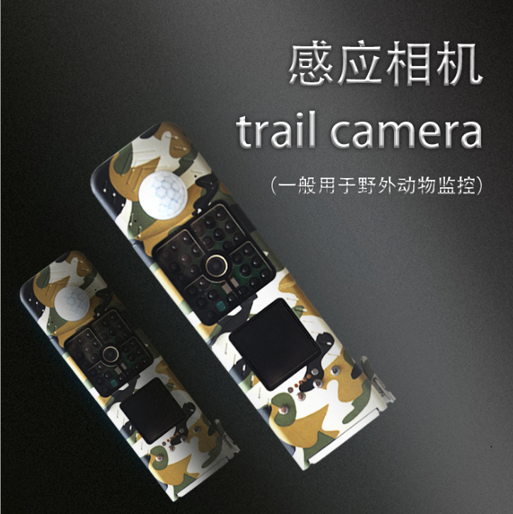 Wireless GSM Digital Video Camera for Hunting