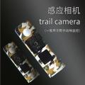 Dog Training Coller with GPS Tracker Intercom